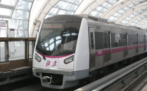 北京市规划委辟谣:尚无规划地铁通河北