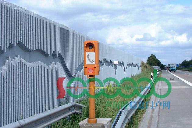 高速公路隔音声屏障