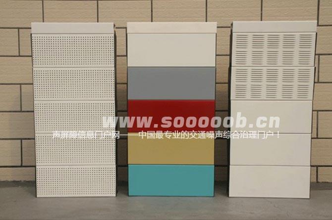 华润PVC吸音隔音墙板