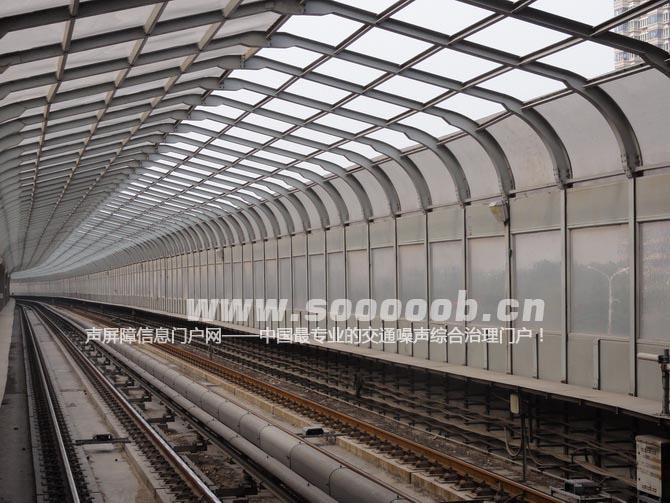 北京/北京地铁5号线全封闭式声屏障