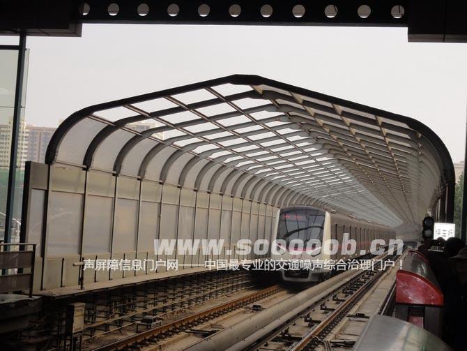 北京/北京地铁轨道交通5号线全封闭式隔音屏