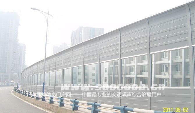 重庆市长寿桃西路声屏障工程顺利验收通过