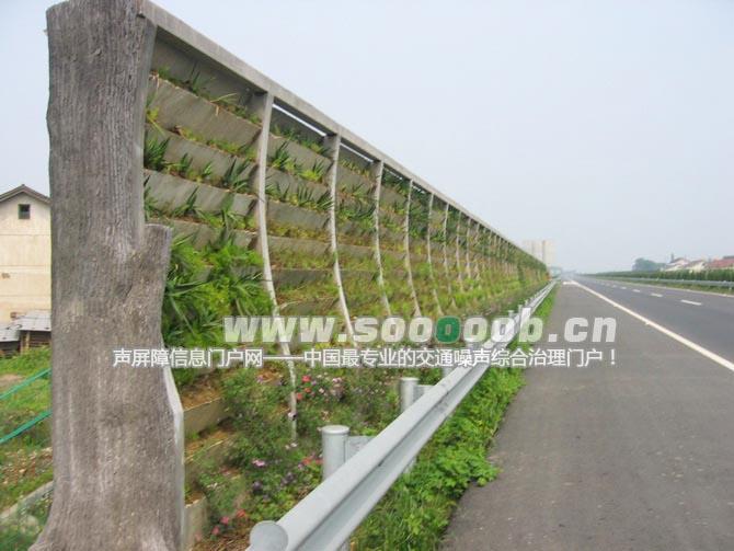 高速公路生态型隔音墙