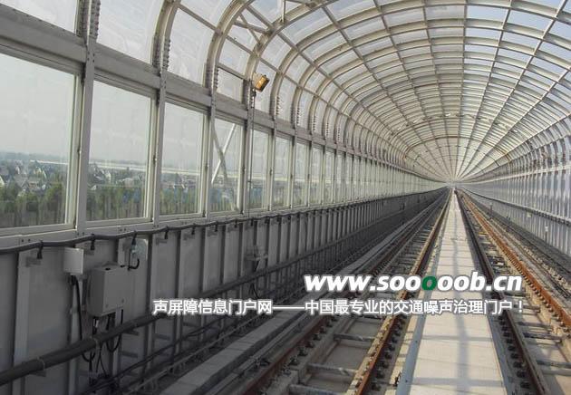 江苏远兴环保集团之北京地铁昌平线声屏障工程案例